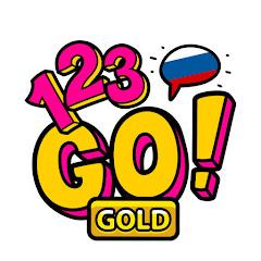 123 GO! GOLD Russian