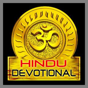 Music Shack Hindu Devotional Songs Malayalam