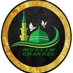 Muslim Channel