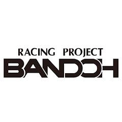 RacingProject BANDOH