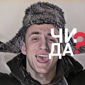 Пранки Блоггеров