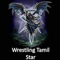 WrestlingTamil Star