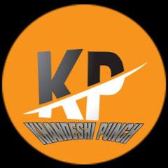 Khandeshi Punch