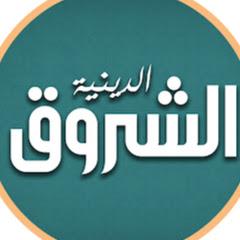Echorouk TV Religion - قناة الشروق الدينية