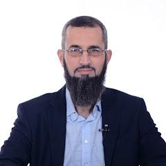 الدكتور إياد قنيبي - القناة الرسمية
