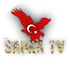 صبره تي في SABRA TV