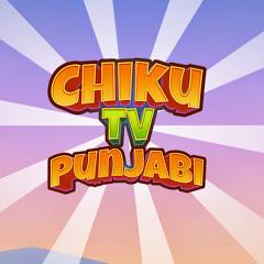 Chiku TV Punjabi
