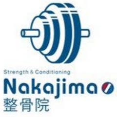 Nakajima整骨院