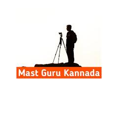 Mast Guru Kannada