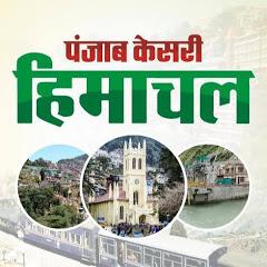 Punjab Kesari Himachal Pradesh