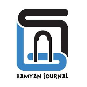 Bamyan Journal