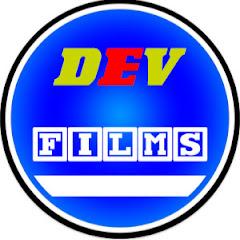 Dev Haryanvi