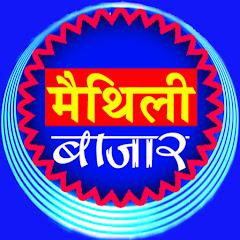 Maithili Bazar