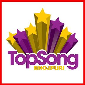 Bhojpuri Top songs