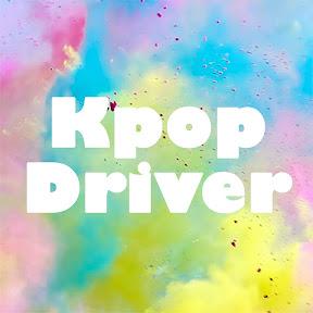 Kpop Driver
