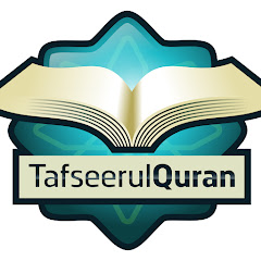 Tafseerul Quran