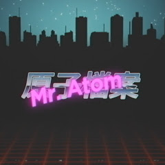 Mr. Atom 原子檔案