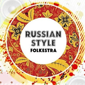 Russian Style Folkestra