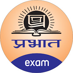 Prabhat Exam