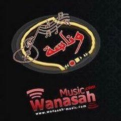 تسجيلات وناسة Wanasah music