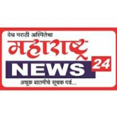 Maharashtra 24News
