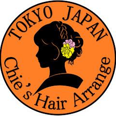 Chie's Hair Arrange
