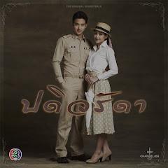 เจมส์ จิรายุ - Topic