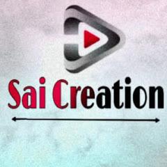 SAI CREATION: MANUFACTURER