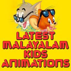 Latest Malayalam Kids Animations