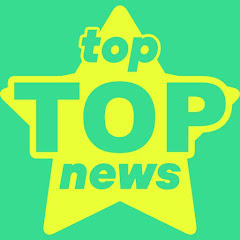 Ludwiczek - Top Top News