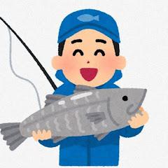釣りしたい