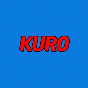 KURO쿠로
