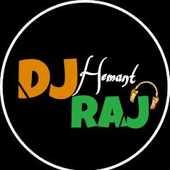 DeeJay Hemant Raj