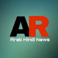 Arab Hindi News