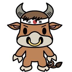 【TOEIC対策】猛牛ちゃんねる