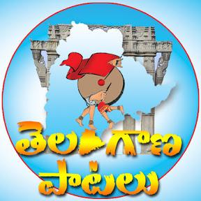 Telugu Folk Songs - Telangana Music