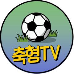 축형TV-freekicko