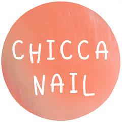 Chicca Nail /100均とセルフネイル
