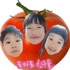 토마토친구들
