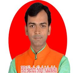 BIB : Bijendra Singh