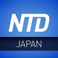 NTD Culture