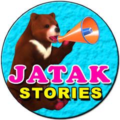 Jatak Stories In Hindi
