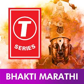 T-Series Bhakti Marathi