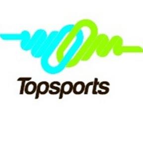 Topsports Czech