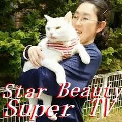The Star Beauty Super TV