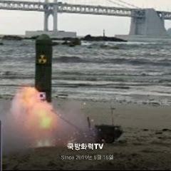 국방화력TV