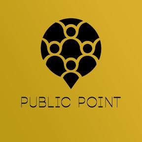Public Point