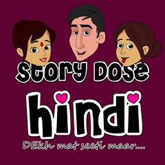Story Dose Hindi
