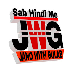 Jano With Gulab