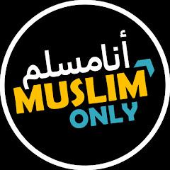 Truth Lover - أنا مسلم